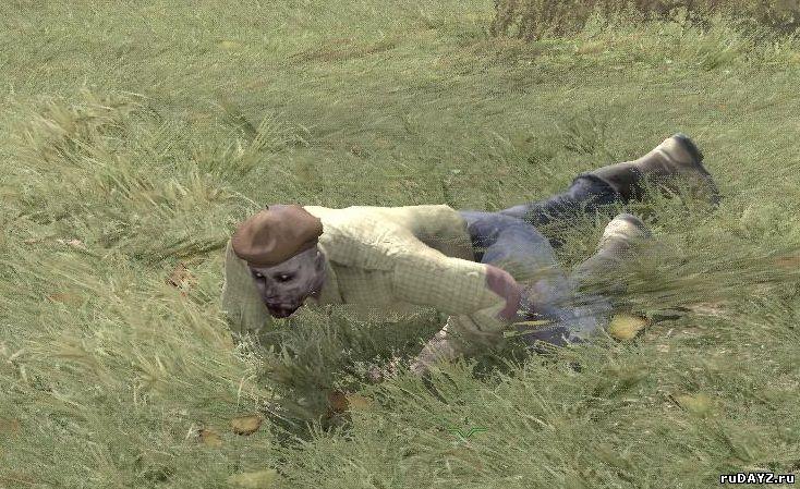 Зомби ползун Dayz